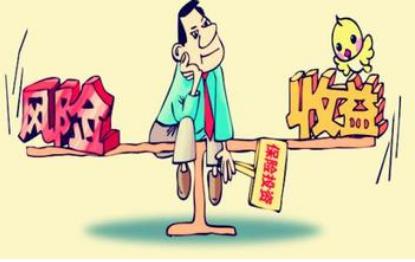 理财型保险谁买谁后悔 钱放保险公司做理财安全吗